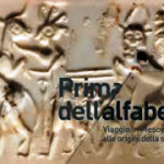 Grande mostra a Venezia