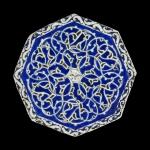 Arte della Civiltà Islamica. La Collezione al-Sabah, Kuwait